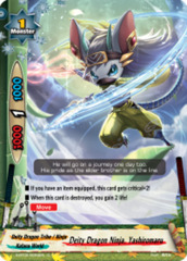Deity Dragon Ninja, Yashiromaru [S-BT02/0054EN C (Regular)] English