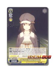 Shy Girl, Nadeko Sengoku [BM/S15-E010 U] English