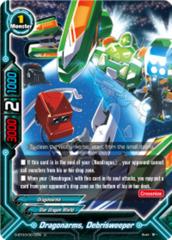 Dragonarms, Debrisweeper [D-BT03/0072EN U] English