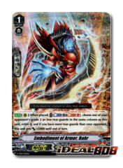 Embodiment of Armor, Bahr - V-TD02/009EN (FOIL - RRR)