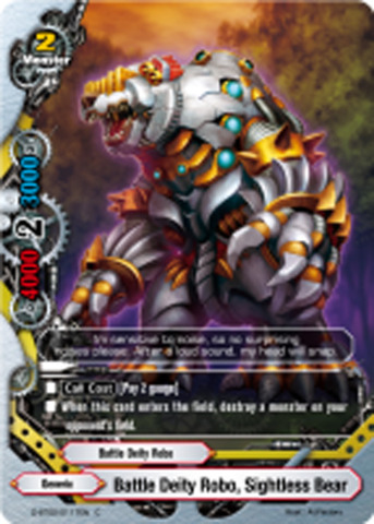 Battle Deity Robo, Sightless Bear [D-BT02/0117EN C] English