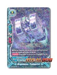 Dragonarms, Transportal [H-BT04/0041EN R (FOIL)] English
