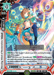 Blessing Wind of Restoration, Yukari - BT04/027EN - SP (SIGNED FOIL)