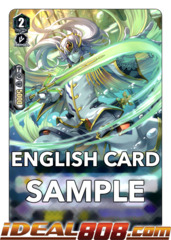 Tear Knight, Lazarus - V-TD03/005EN (Regular)