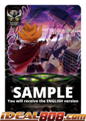 Vile Vortex [S-BT03/0044EN U (Regular)] English