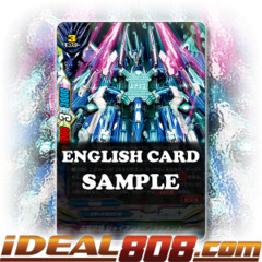 Lost Dragonarms, Giant Fragment [X-BT01A-CP02/0042EN C (FOIL)] English