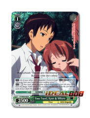 Time Travel, Kyon & Mikuru [SY/WE09-E06 R (FOIL)] English