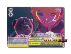 Tokyo Teddy Bear [PD/S22-E024S SR (FOIL)] English