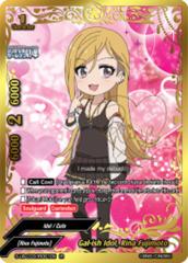 Gal-ish Idol, Rina Fujimoto [S-UB-C03/IR061EN IR (Idol Rare)] English