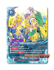 Great Spell, Sacred Bless [D-BT01/0106EN C (FOIL)] English