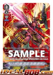 Dragonic Overlord the End - V-EB07/SV01EN - SVR (Hot Stamp)