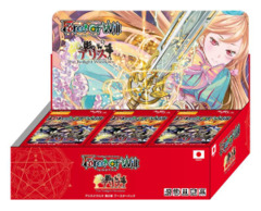 A02 The Twilight Wanderer (English) Force of Will Booster Box