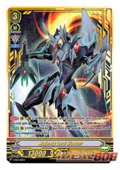 Majesty Lord Blaster - V-SS04/S01EN (Special Vanguard Rare)