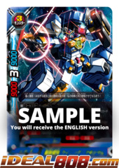 Paal Transformation, Winning Maximum [S-UB05/0027EN R (FOIL)] English