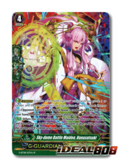 Sky-dome Battle Maiden, Hanasatsuki - G-BT08/S17EN - SP