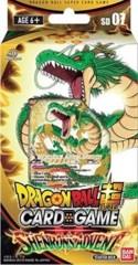 Dragon Ball Super - Starter Deck 7: Shenron's Advent
