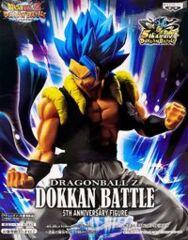 Banpresto Dragon Ball Z Dokkan Battle SS God Gogeta