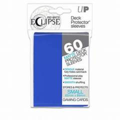 Eclipse: Small Size - Blue
