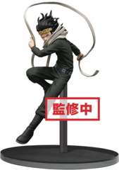 Banpresto My Hero Academia The Amazing Heroes Shota Aizawa