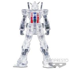 Banpresto - Mobile Suit Gundam Internal Structure RX-78-2