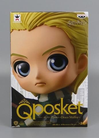 Banpresto - Q Posket: Draco Malfoy (Normal Version)