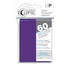 Eclipse: Small Size - Purple