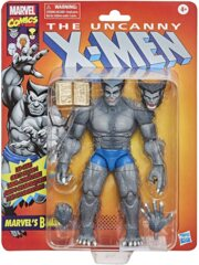 Marvel Legends Grey Beast Exclusive