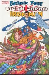 Fantastic Four Iron Man TPB: Big in Japan