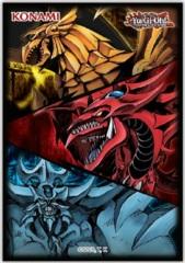 Yu Gi Oh! Egyption Gods Sleeves