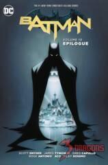 Batman TPB Vol 10: Epilogue (New 52)