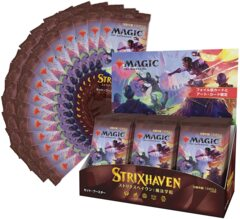 Strixhaven: School of Mages Japanese Set Booster Box