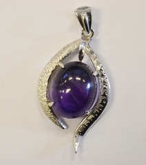 Sterling Silver Cabochon Amethyst Pendant