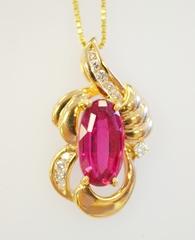 Rubelite and Diamond Pendant in 14k Yellow Gold