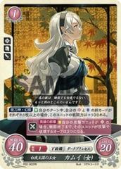 Corrin (Female): Princess of Hoshido P02-002PR