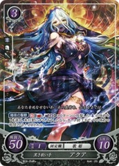 Azura: Songstress of Darkness B02-054R+