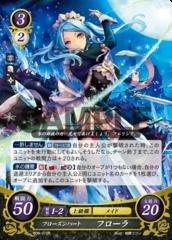Flora: Frozen Heart B06-072R