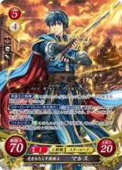 Marth: Lightbringing Hero-King B22-001SR