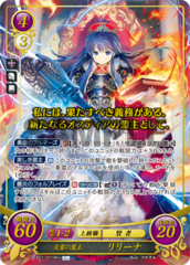 Lilina: Leader of Flame and Thunder B21-071SR+
