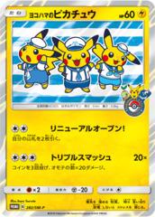 Yokohama's Pikachu  - 282/SM-P - Pokemon Center Yokohama Reopening - Holo