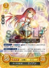 Linoan: Blossom of Tara B15-093R