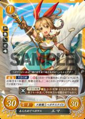 Emma: Fresh Pegasus B06-050N