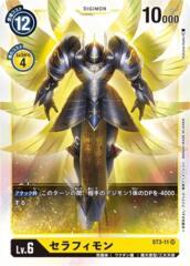 Seraphimon - ST3-011 - Super Rare - Holo