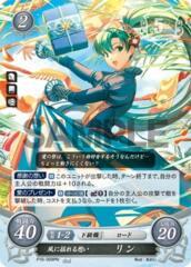 Lyn: Wind's Embrace P16-009PRr