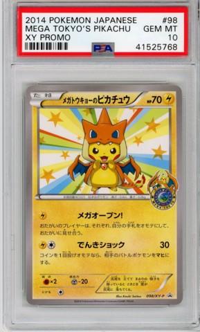 Pokemon Card Mega Tokyo S Pikachu 098 Xy P 2014 Japanese Psa