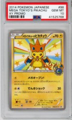 Pokemon Card Mega Tokyo's Pikachu 098/XY-P 2014 Japanese PSA 10