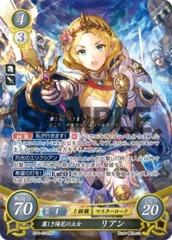 Beautiful Sunflower Princess: Lianna B11-079SR