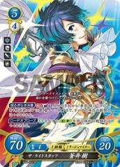 Itsuki Aoi: The Right Stuff B04-051SR