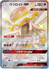Nihilego-GX - 222/150 - Full Art SSR