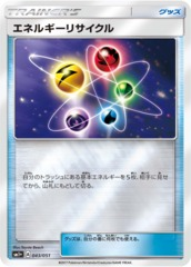 Energy Recycle - 043/051 - Mirror Holo