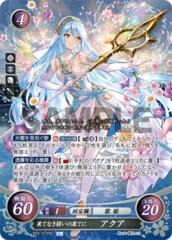 Azura: At the End of the Endless Conflict B22-072SR
